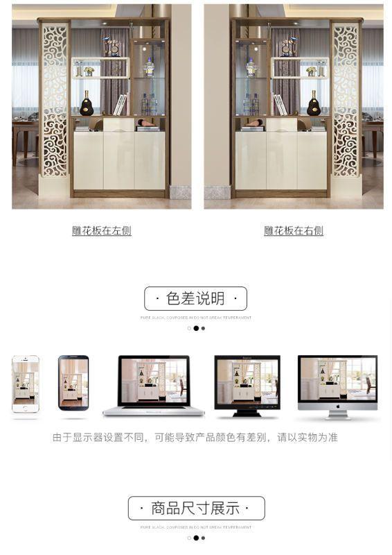 Moderner Minimalistischer Doppelseitiger Schuhschrank Flur Veranda Schrank Raum Schrank Wohnzimmer Erweite In 2020 Living Room Cabinets Modern Minimalist Wine Cabinets