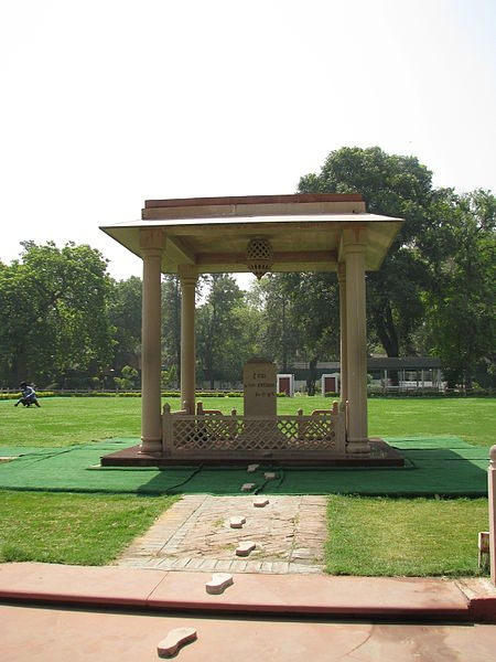 Martyr's Column at Gandhi Smriti (Birla House) in Delhi, India-- site of Gandhi's assassination