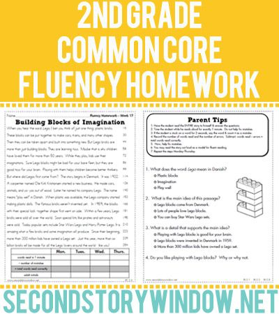 2nd Grade Common Core Fluency Homework //  www.secondstorywi...    # Pin++ for Pinterest #