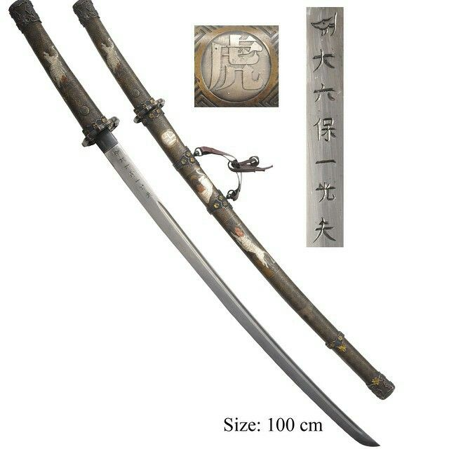 Pin By Nick S On Swords Shields Daggers Armor Axes Bows And Arrows Fantasy Sword Racing Bikes Sword