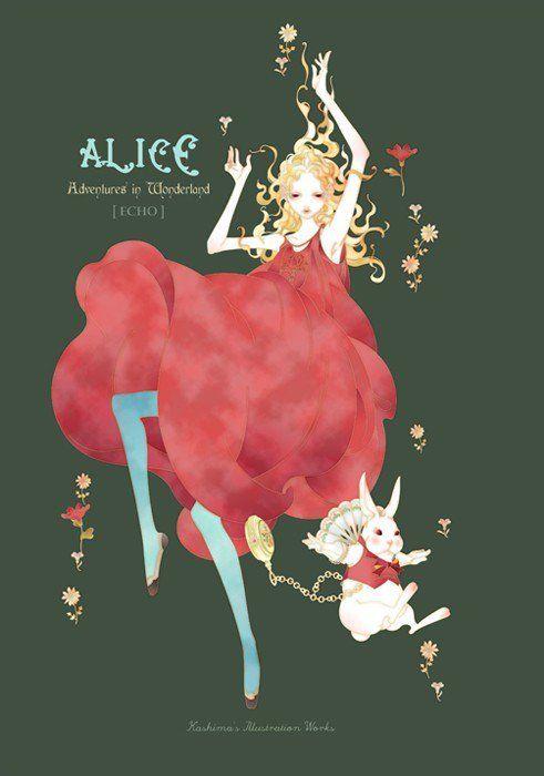 Alice, dessin de Kashima, illustrateur japonais.