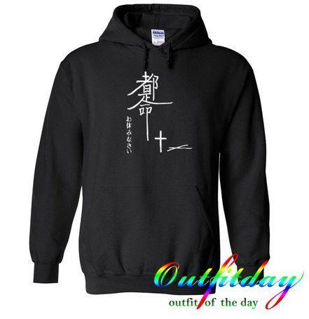 This Is Life Japanese hoodie
