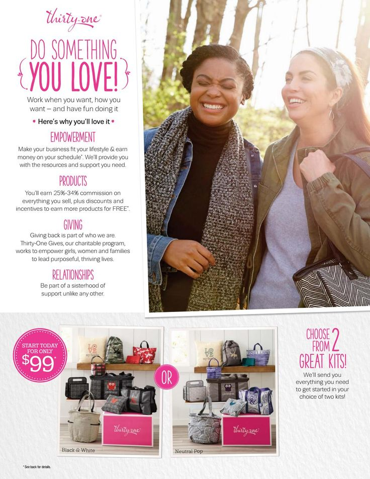 Thirty-One Fall 2017 Recruiting Flier, Thirty-One, Thirty One, www.mythirtyone.com/Bisconti, www.facebook.com/groups/VIP31Bisconti