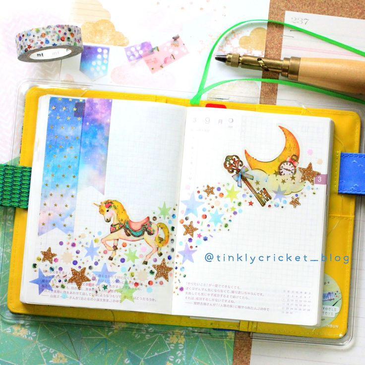 Tinkly cricket: ほぼ日手帳