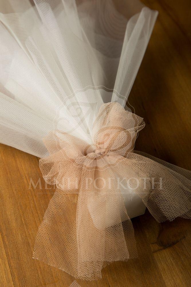 Μένη Ρογκότη - Μπομπονιέρα γάμου κλασική σε vintage αποχρώσεις