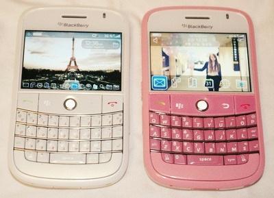 BlackBerry  <3