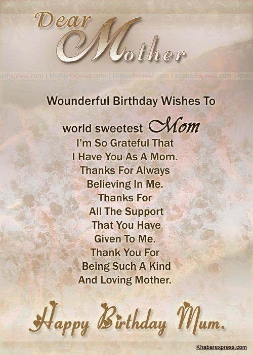 Wounderfull Birthday Wishes To World Sweetest Mom Birthday Message For Mom Happy Birthday Mom Quotes Birthday Wishes For Mother