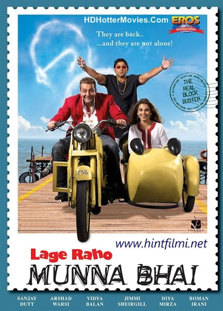 Lage Raho Munna Bhai Full Movie! Bollywood Comedy, Drama and Romantic Movie! http://www.hdhottermovies.com/2015/06/lage-raho-munna-bhai-full-movie.html #movies #bollywoodmovies #dramamovies #comedymovies
