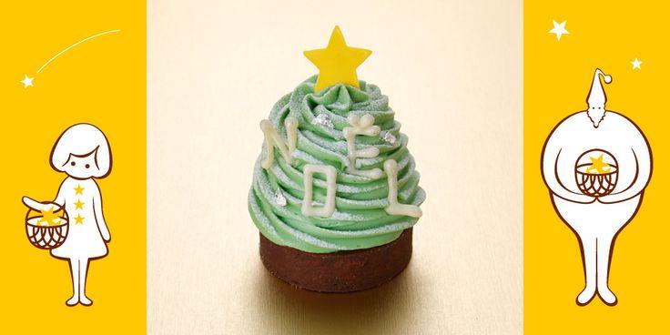 キラキラ星のクリスマスツリー | 京都 北山 マールブランシュの公式サイト