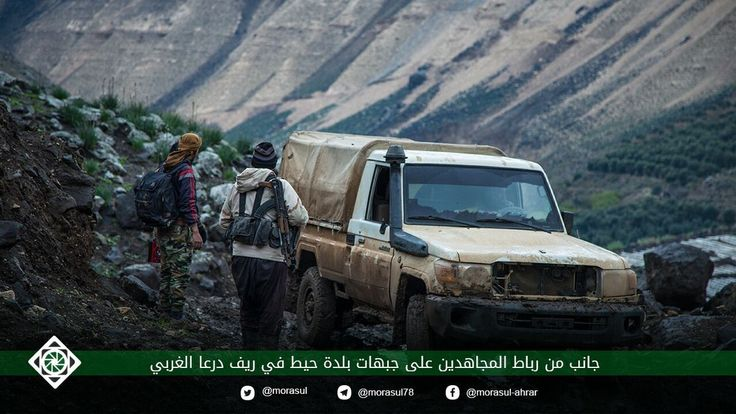 Ahrar al-Sham releases pictures of its fighters on Hit frontline vs ISIS in Daraa countryside