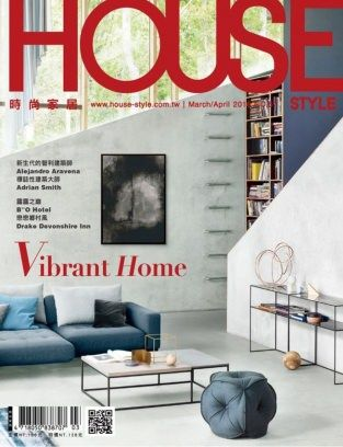 Get Your Digital Copy Of 時尚家居 HOUSE STYLE Magazine   March   April 2016  Issue On Magzter And Enjoy Reading It On IPad, IPhone, Android Devices And  The ...