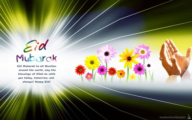 2016 Eid Wallpapers and HD Images