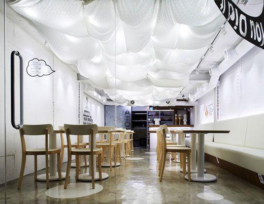 HoHum Restaurant In Seoul By