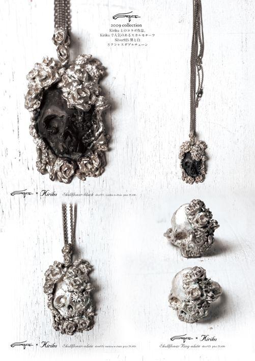 Emigre × Kiriku Jewelry SIlver 925
