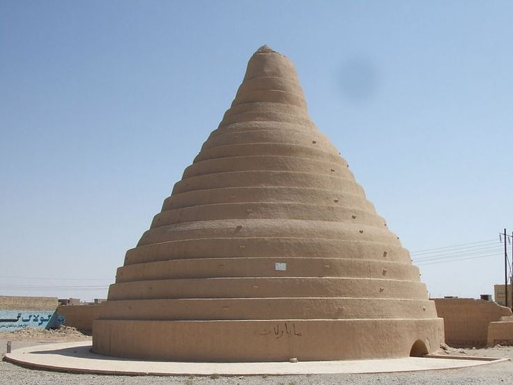"""Yakhchal (""""ice pit""""): ancient refrigerators. By 400 BCE, Persian engineers had mastered the technique of storing ice in the middle of summer in the desert. Above ground, the structure had a domed shape, but had a subterranean storage space; it was often used to store ice (and sometimes food). (thx wiki)"""