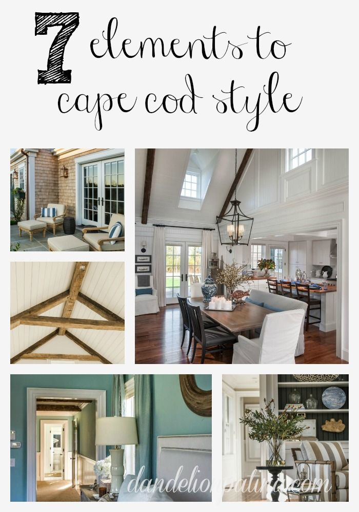 Simple ways to infuse your home with cape cod style. It is easier than you think! 7 Elements To Cape Cod Style - Dandelion Patina