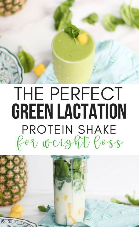 #in #the # Weight Reduction # Green #Lactation Smoothie    – health-smoothies