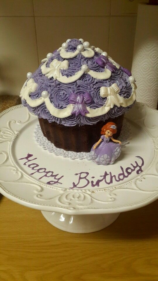 Sofia birthday cake