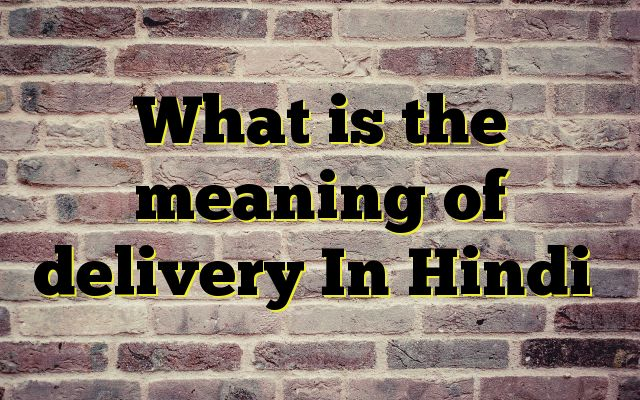 What is the meaning of delivery In Hindi http://www.englishinhindi.com/?p=4919&What+is+the+meaning+of+delivery+In+Hindi  Meaning of  delivery in Hindi  SYNONYMS AND OTHER WORDS FOR delivery  वितरण→distribution,delivery,dispensation,dealing प्रसव→delivery,childbirth,childbearing,procreation,accouchement,parturition डाक-वितरण→delivery भाषण→speech,oration,declarati...