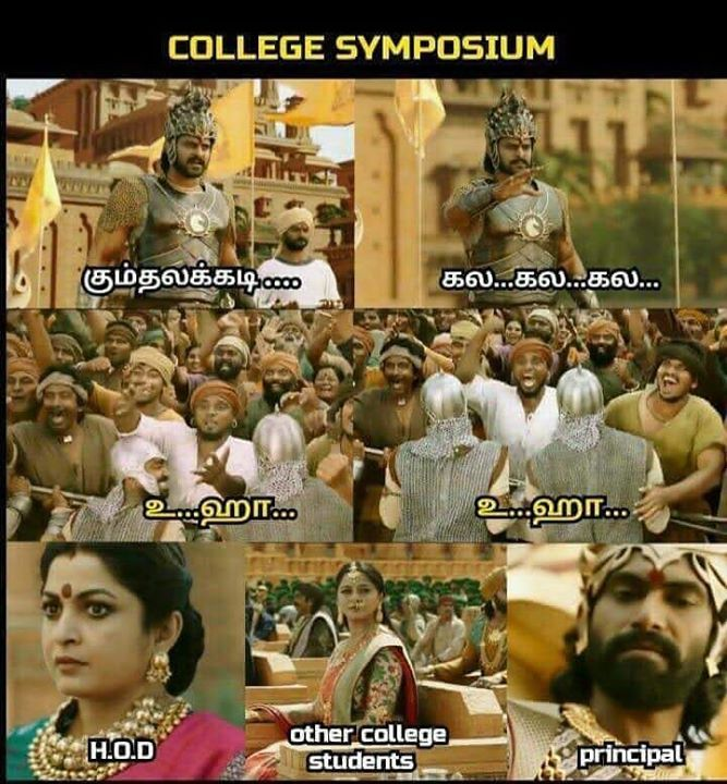 Ulti Collegelife Studentsmeme Studentslife Tamilmemes Fbteakadai Comedy Memes Funny Images Funny Comedy