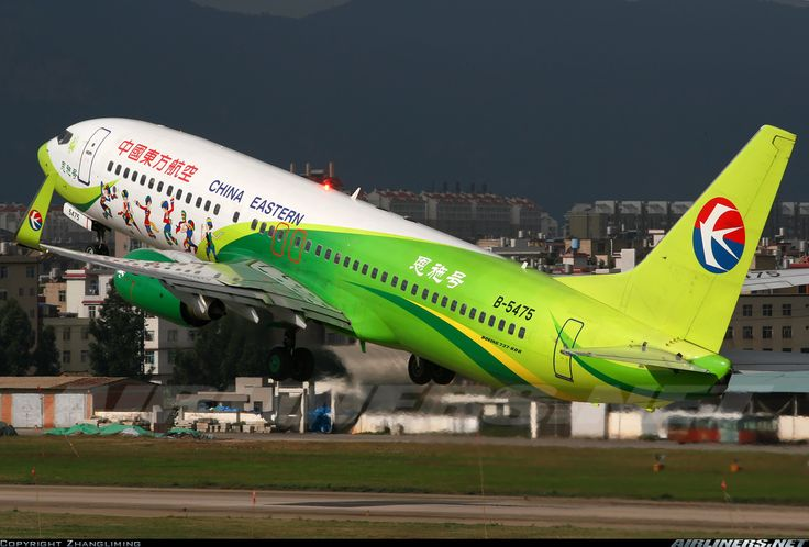 China Eastern Airlines B-5475 Boeing 737-89P aircraft picture