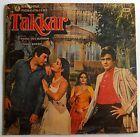 Takkar Bollywood Vinyl Lp Record OST HMV Music by RD Burman #l1534