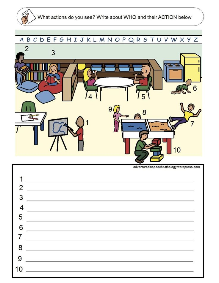 Subject + Verb Loaded Worksheets: Set 1  - also good for pronoun task. Adventures in Speech Pathology