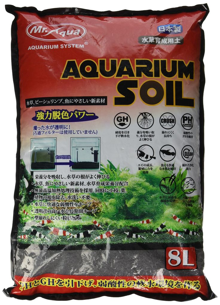 Mr. Aqua Aquarium Soil for Freshwater Plants Shrimp Fish Medium Granule 8 Liter Bag