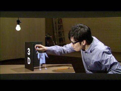 ▶ ラーメンズ 小林賢太郎 コント【3D】ができるまで - YouTube