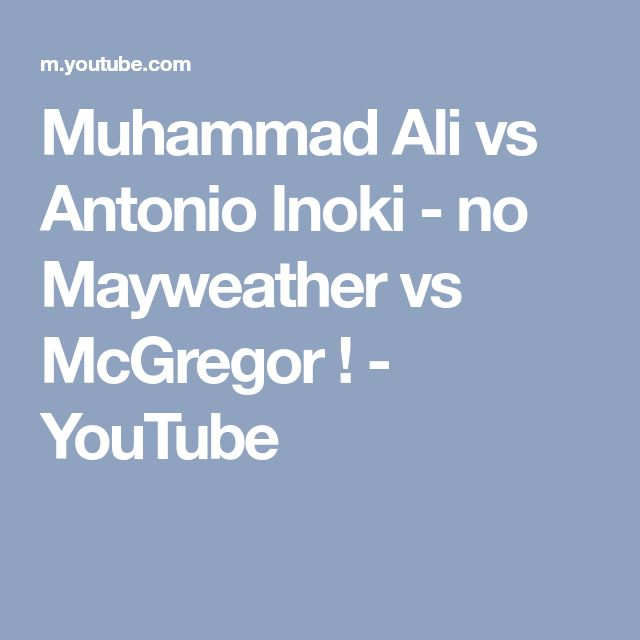 Muhammad Ali vs Antonio Inoki - no Mayweather vs McGregor ! - YouTube
