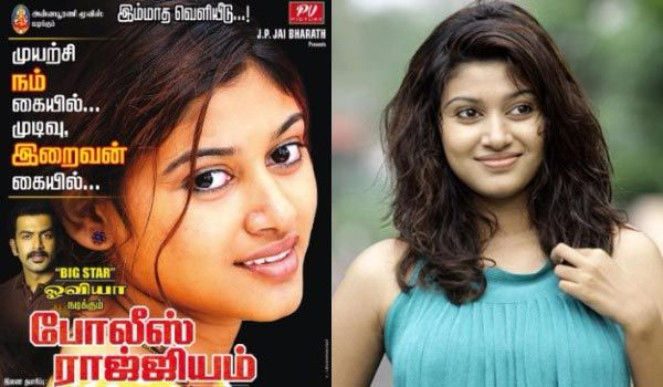 "As the fame of Oviya increased after Big Boss show her Malayalam movie ""Manushya Mrugam"" is to be dubbed. #KollywoodUpdates www.chennaiungalkaiyil.com"