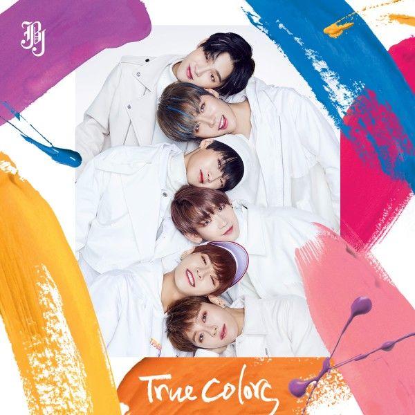 Jbj True Colors 2018 Korean Mp3 Songs Con Imagenes Portada