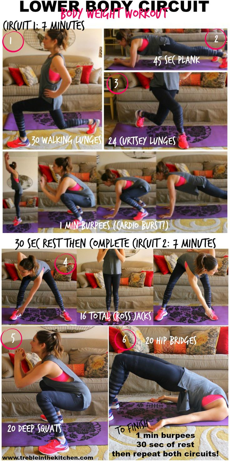 Lower Body Circuit Workout (Bodyweight Only) from Treble in the Kitchen
