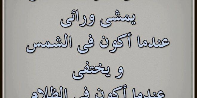 يعد الصدق من أهم الصفات الحميدة وفضيلة من الفضائل بل يعد من مكارم الأخلاق وهو يعني قول الحقيقة حيث Calligraphy Arabic Calligraphy