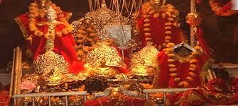 The Intention of making this blog is to make all you shradhalu mindful in the matter of how to reach Vaishno Devi. This blog most likely will help tou to investigate the choice to coming to there and will make your yatra more agreeable.