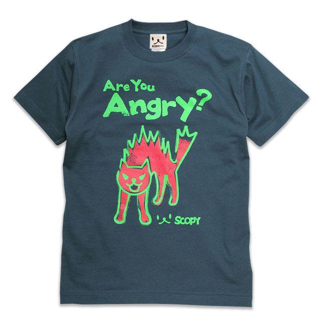 【楽天市場】ネコ好きのための猫Tシャツ Are you angry?(デニム) ねこ猫雑貨(半袖Tシャツ) SCOPY/スコーピー 【RCP】 Yep_100:SCOPY