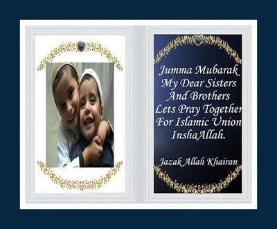 Best 25+ Jumma mubarak shayari ideas on Pinterest