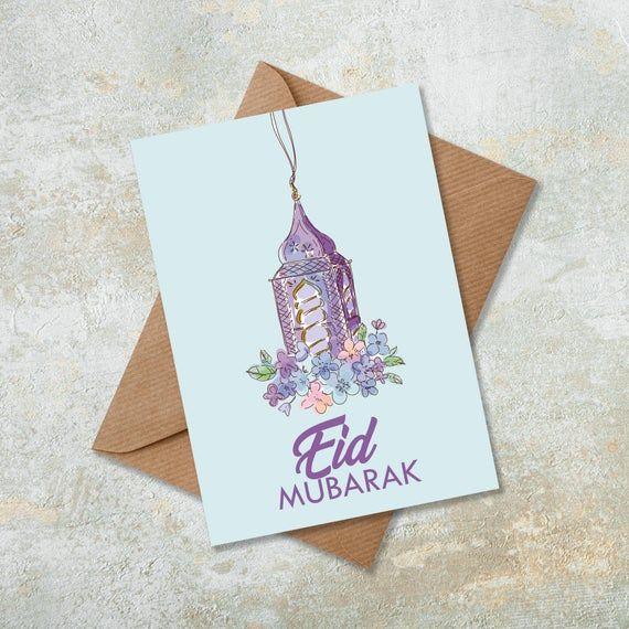 Eid Mubarak Card Purple Floral Lantern Design Single Pack Of 5 Or Pack Of 10 Eid Card Present In 2021 Eid Mubarak Card Eid Cards Eid Card Designs