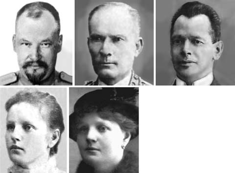 Staff and servants murdered with the Imperial family. Left to Right: Dr Yevgeneii Sergeiivich Botkin, Alexei Yegorovich Trupp, Ivan Mikhailovich Kharitonov, Two photographs of Anna Stepanovna Demidova.
