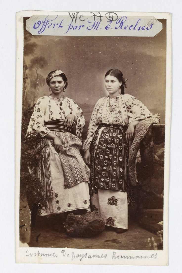 Romanian peasant women