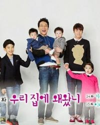superman is back with tablo, haru and yg's jang hyun sung