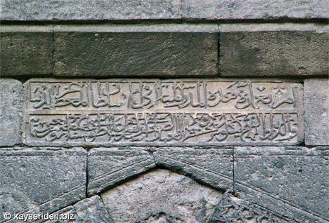 Hacı Kılıç Camii