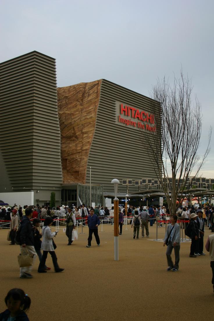 The Hitachi Pavilion at #Expo2005 #Aichi #Japan #Worldsfair #Hitachi