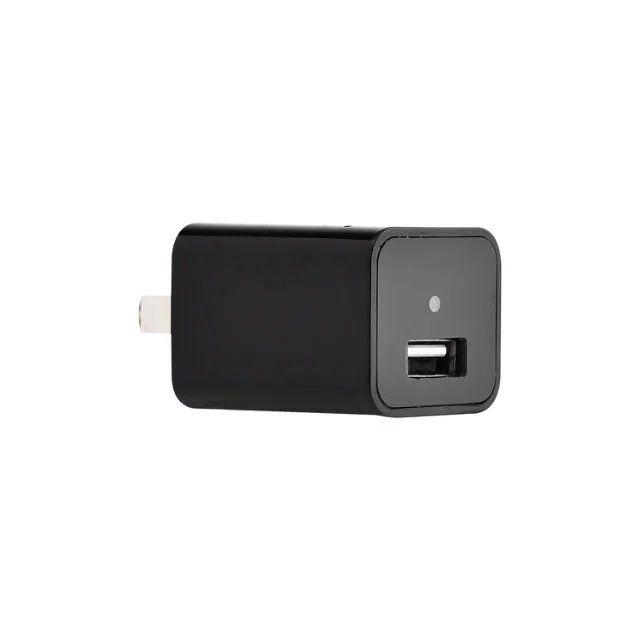 USB Netzteil mit versteckte Kamera