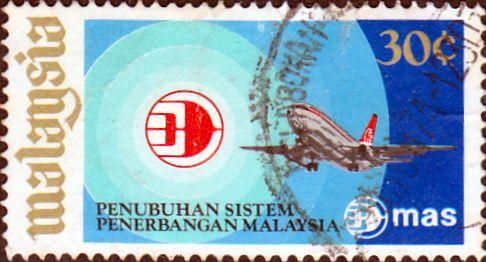 Malaysia 1973 Malaysian Airlines SG 110 Fine Used SG 110 Scott  108