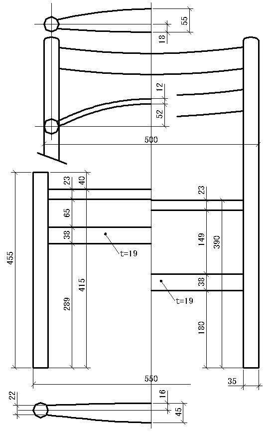 CH47各部寸法(正面図)
