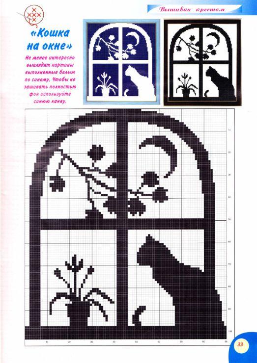 Gallery.ru / Фото #50 - черные кошки - irisha-ira 1 cat at window
