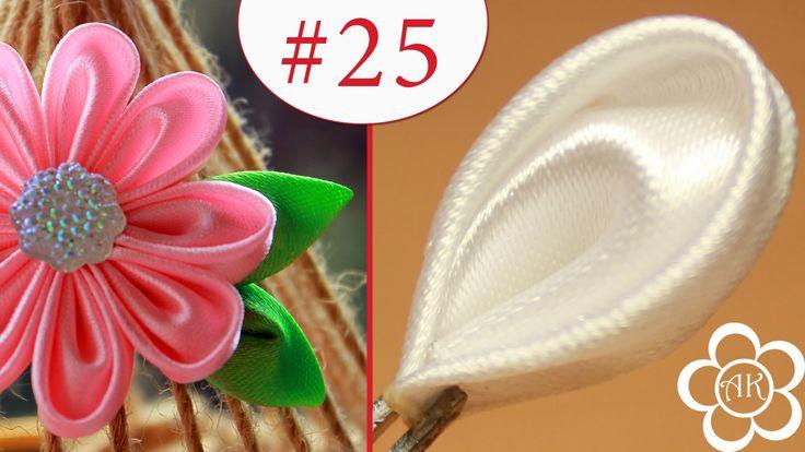 Два лепестка Канзаши из Одного / Все лепестки Канзаши #25 / Kanzashi