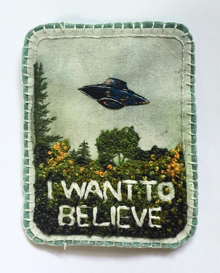 I Want To Believe by Nerd Scouts