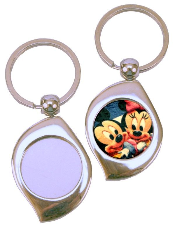 key chain blanks | Sublimation / Sublimation Blanks / Key Chains – Enmart Online…